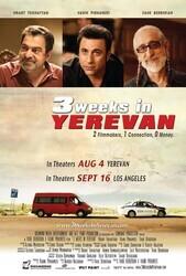 3 недели в Ереване / 3 Weeks in Yerevan