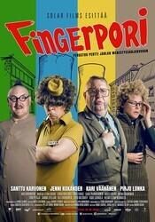 Фингерпори / Fingerpori