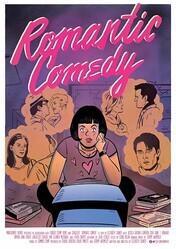 Ромком / Romantic Comedy