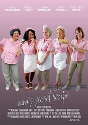 Секретный рецепт бабушки / Nana's Secret Recipe