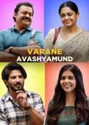 Варан Авашямунд / Varane Avashyamund