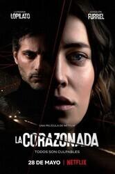 Предчувствие / La Corazonada