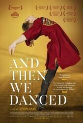 А потом мы танцевали / And Then We Danced