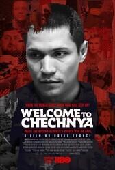 Добро пожаловать в Чечню / Welcome to Chechnya