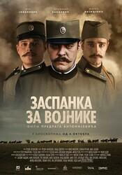 Колыбельная для солдат / Zaspanka za vojnike