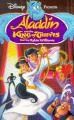 Аладдин и король воров