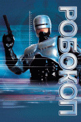 Робокоп (режиссерская версия) / RoboCop