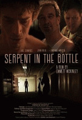 Змей в бутылке / Serpent in the Bottle