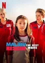 Спасатели Малибу: Новая волна / Malibu Rescue: The Next Wave