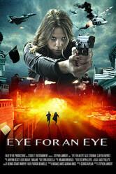 Око за око / Eye for an Eye