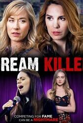 Убийца мечты / Dream Killer