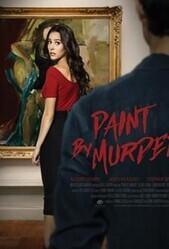 Искусство убийства / The Art of Murder