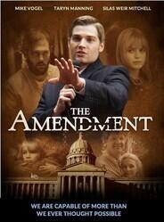 Поправка / The Amendment
