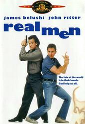 Настоящие мужчины / Real Men