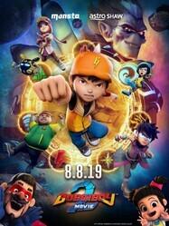 БоБоиБой 2 / BoBoiBoy Movie2