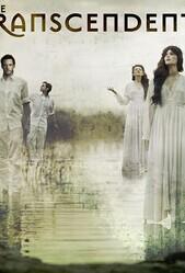 Трансценденты / The Transcendents