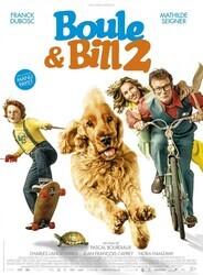 Буль и Билл2 / Boule & Bill2