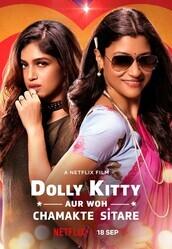 Долли Китти и мерцающие звезды / Dolly kitty aur woh chamakte sitare