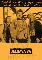 Елгава '94 / Jelgava 94