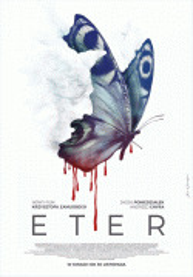 Эфир / Eter