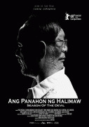 Время чудовищ / Ang panahon ng halimaw