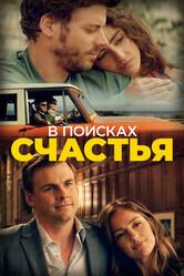 на в Портленде / She's in Portland