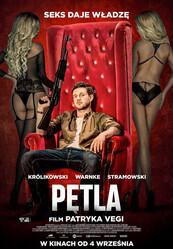 Петля / Petla