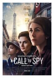 Позывные / A Call to Spy