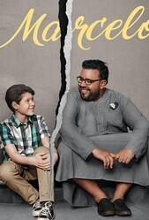 Марсело / Marcelo