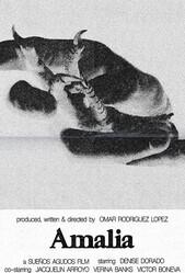 Амалия / Amalia