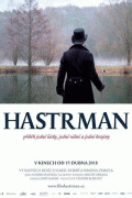 Водяной / Hastrman