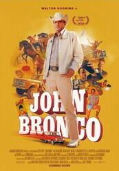 Джон Бронко / John Bronco