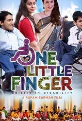Рука помощи / One Little Finger