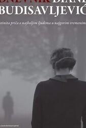 Дневник Дианы Будисавлевич / Dnevnik Diane Budisavljevic