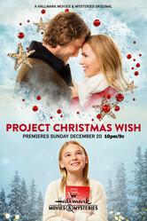 """Проект """"Рождественское желание"""" / Project Christmas Wish"""