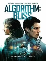 Алгоритм: Блаженство / Algorithm: Bliss