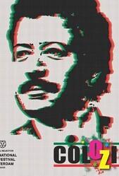 КолОЗио / ColOZio
