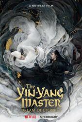 Колдун: Мечта о вечности / Qing ya ji