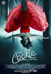 Куки / Cookie