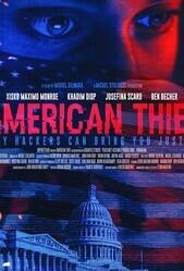 Американский вор / American Thief