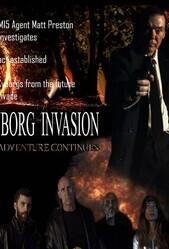 Нашествие киборгов / Cyborg Invasion