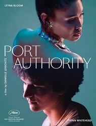 Порт-Аторити / Port Authority