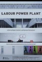 Станция рабочей силы / Labour Power Plant