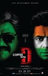 Кофе с Д / Coffee with D
