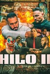 Хило 2 / Hilo 2