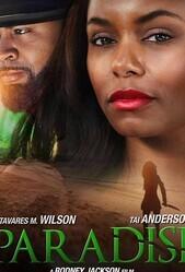 Рай / Paradise