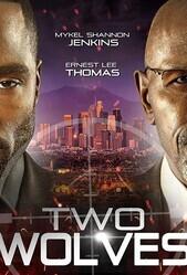Два волка