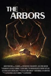 Мой дом / The Arbors