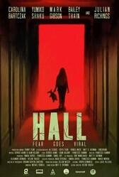 Коридор / Hall