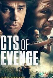 Акты возмездия / Acts of Revenge